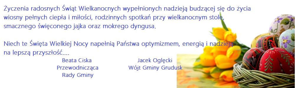 Grudusk WLK.png
