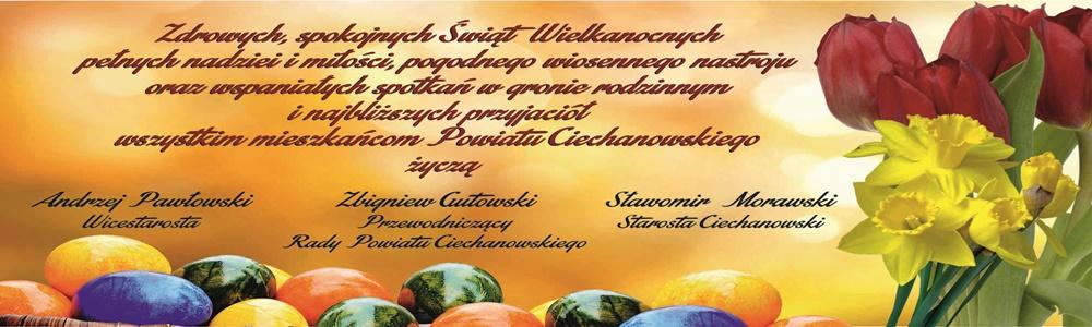 starostwo_ciechanow2